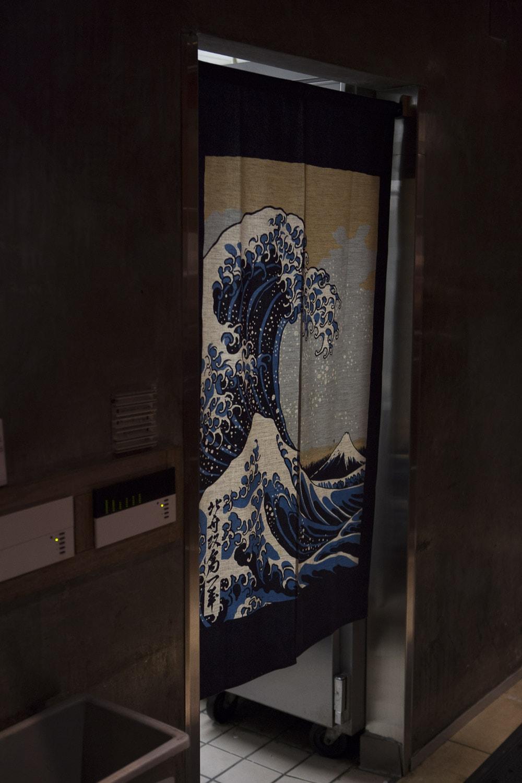 Sushi House Unico