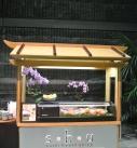 SHU - Sushi Cart